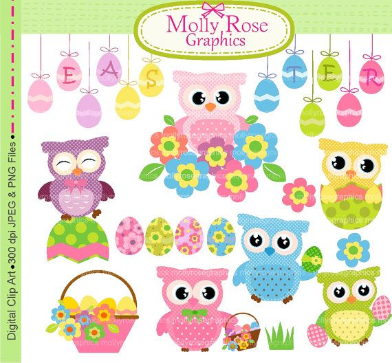 free easter owl clip art - photo #34
