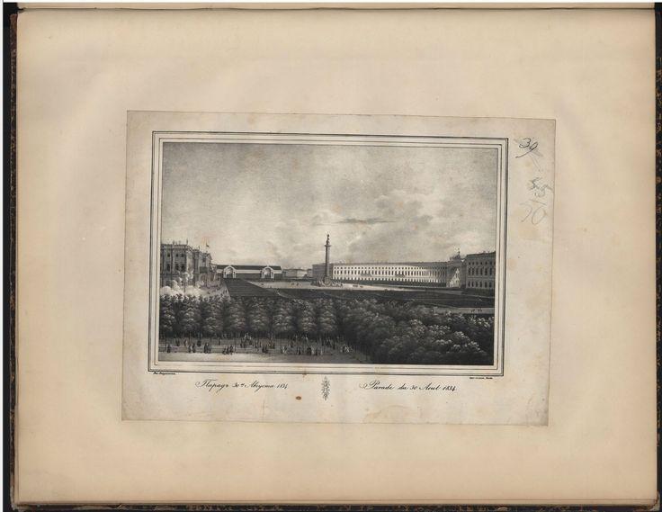 """Санкт-Петербург. Строительство Александрийской колонны. Гравюра из """"нового"""" альбома, изданного в Париже, в 1836 г."""