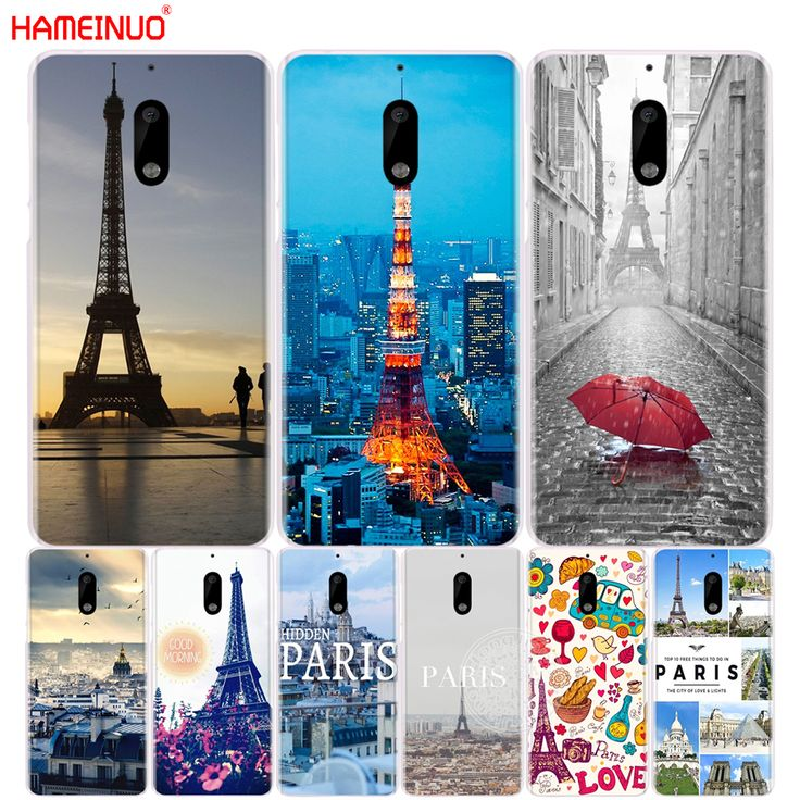 France Paris phone case Nokia 9 8 7 6 5 3 Lumia 630 640