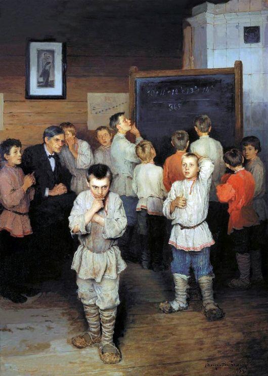 """Устный счет в """"безграмотной России"""")))"""