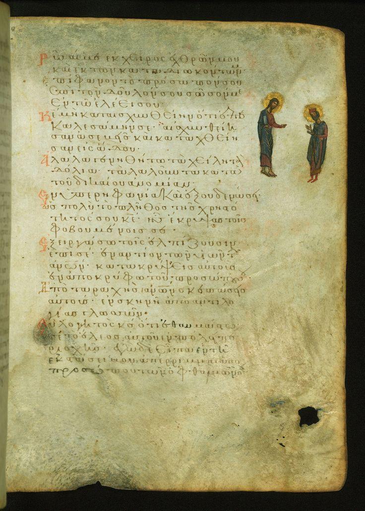 https://flic.kr/p/g5HJiL   Psalter, Christ Addresses David, Walters Manuscript…
