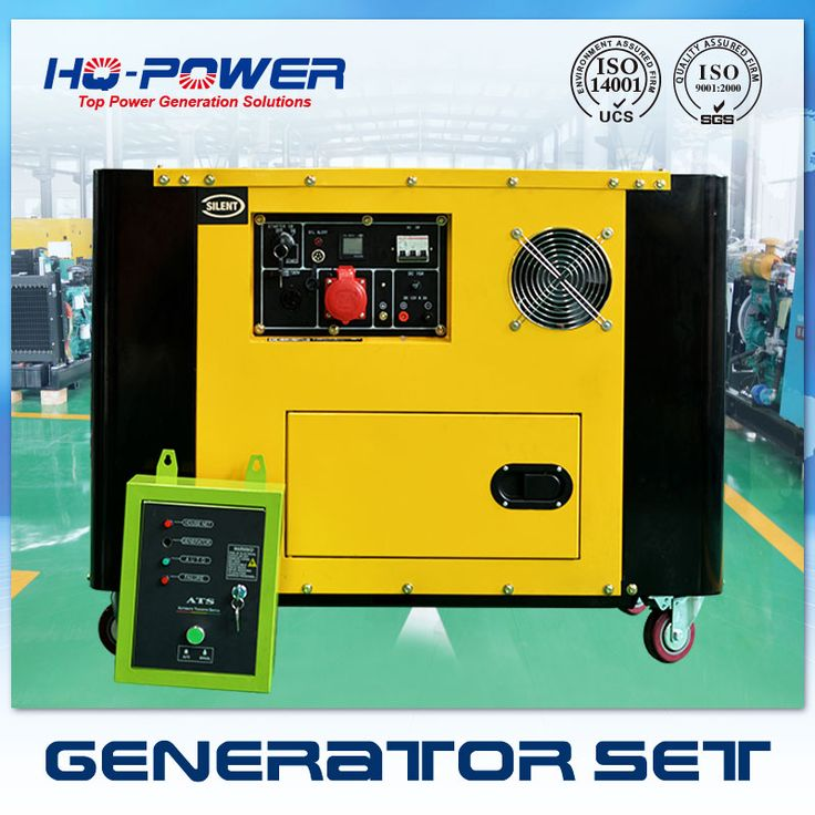 10kw standby power air cooled portable small silent diesel generator