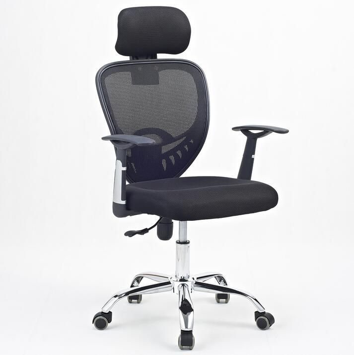 gas lift office chair/office chair mesh/cheap home office furniture / ergonomic mesh office chair / ergonomic chairs online and executive chair on sale, office furniture manufacturer and supplier, office chair and office desk made in China  http://www.moderndeskchair.com/ergonomic_mesh_office_chair/gas_lift_office_chair_office_chair_mesh_cheap_home_office_furniture_37.html