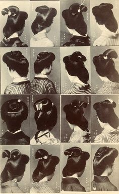*okiya: Multi-view Postcard of Hairstyles worn by Osaka Geiko (1910) #traveling #holiday