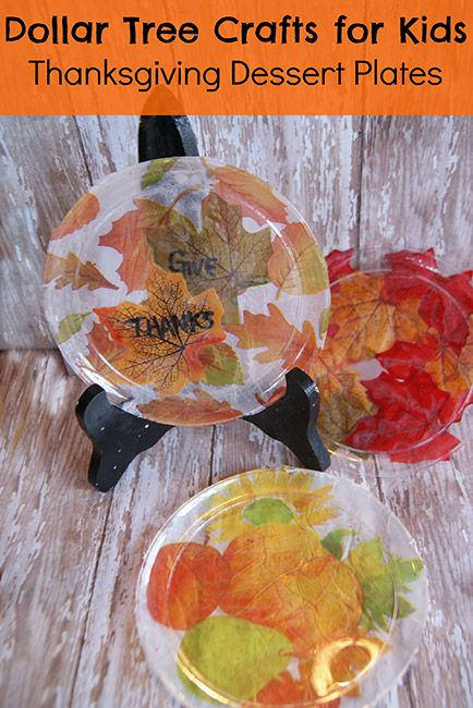 Dollar tree crafts for kids thanksgiving plates trees