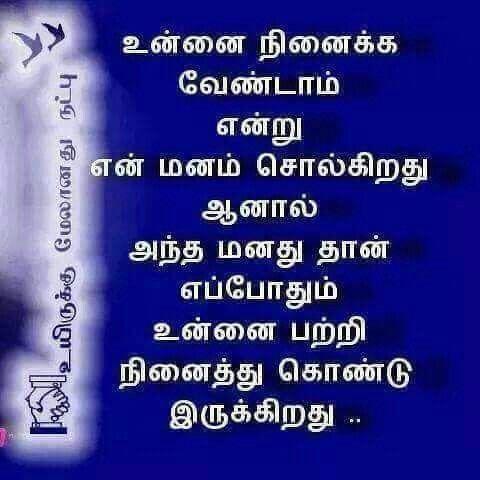 Psoriasis Diet Foods To Avoid In Tamil