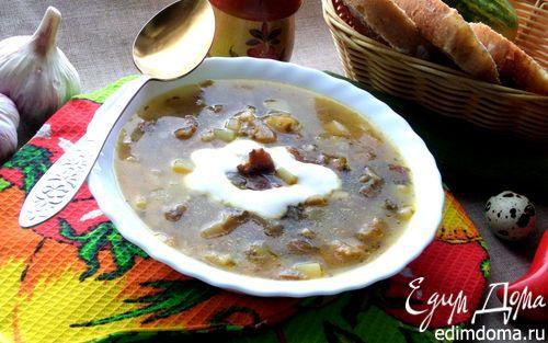 Грибной суп (заморозка грибов на зиму) | Кулинарные рецепты от «Едим дома!»