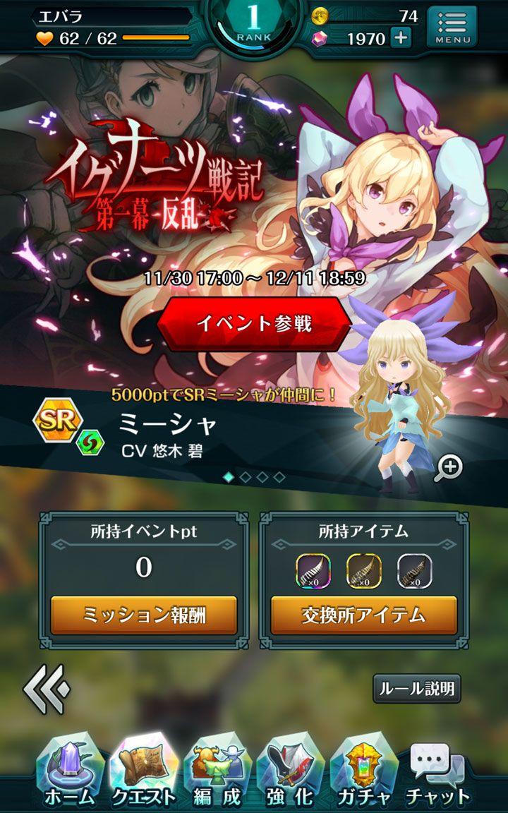 http://gameui.matme.info/blog/wp-content/uploads/2016/12/Screenshot_2016-12-03-03-44-13.jpg