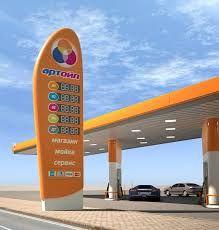 Artoil Petrol Station