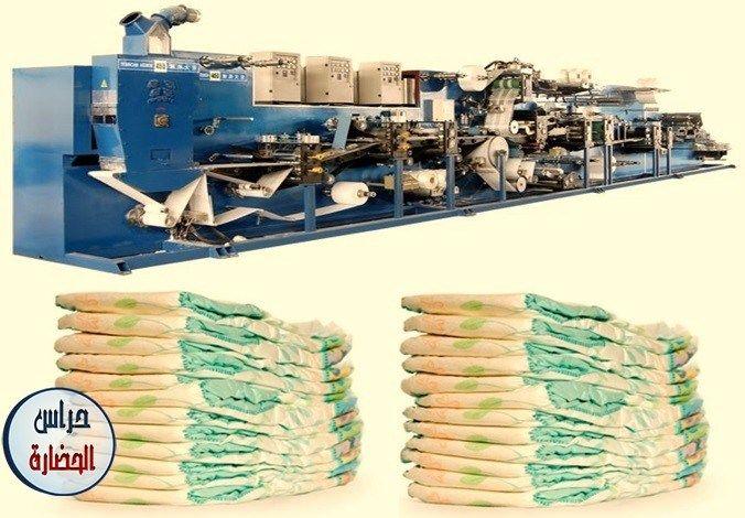 مشروع ماكينة لتصنيع حفاضات الأطفال المربح سيفجردز للمشاريع Baby Diapers Projects Diaper