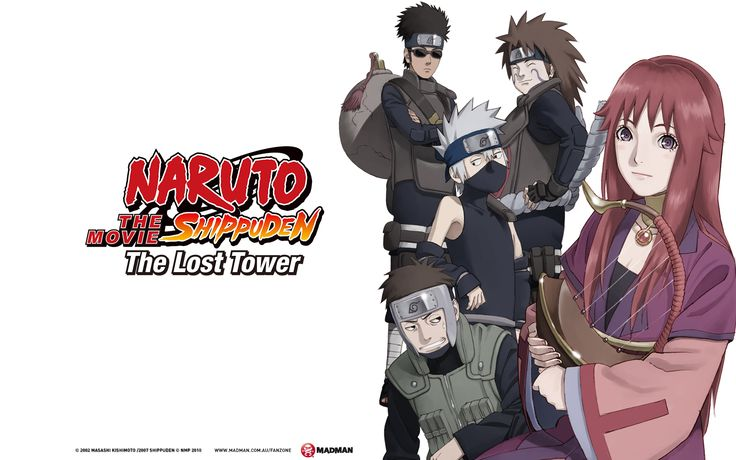 the last naruto the movie | Naruto Shippuden Movie 4: The Lost Tower