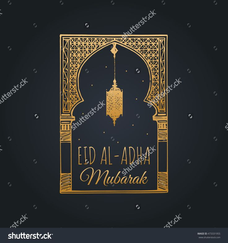 Eid al-Adha greeting card with calligraphy. Feast of the Sacrifice graphic poster. Vector illustration of islamic holiday symbols. Hand sketched oriental arch, lantern and stars.