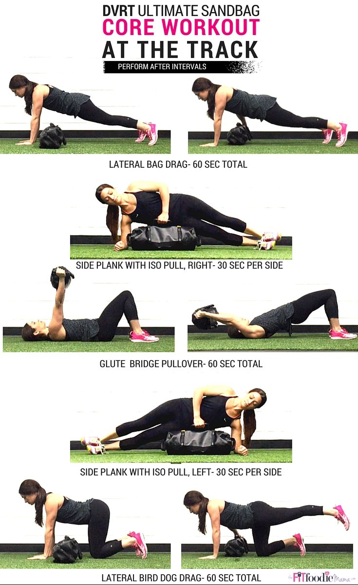 Dvrt Ultimate Sandbag Track Core Workout Running Workouts Pinterest Fitness And Exercise
