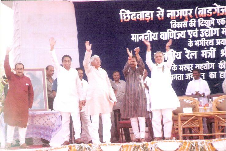 Shri Kamalnath with Shri Laloo Prasad Yadav  #Nagpur #Chhindwara #Railways #Kamalnath #LalooPrasadYadav #Politics #Train