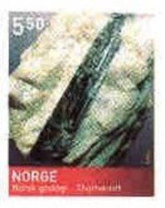 Sello: Geologi (Noruega) Mi:NO 1552,Yt:NO 1495,AFA:NO 1542