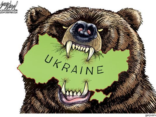 """""""Реализация национальных интересов России"""""""