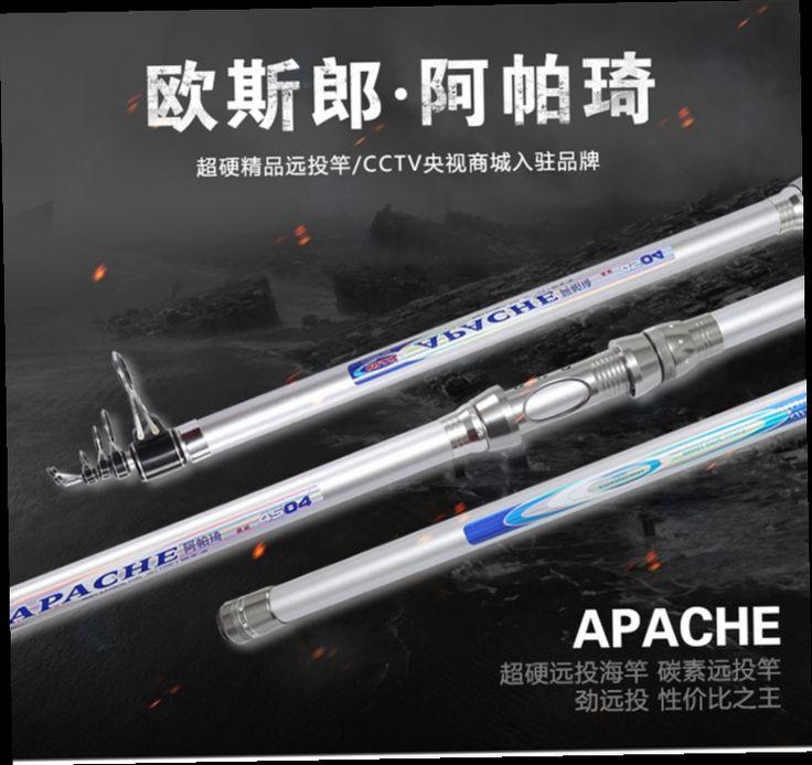 49.99$  Buy now - http://aliea2.worldwells.pw/go.php?t=32720714310 - High Carbon Fishing Rod Hard Telescopic Fishing Rod for Flying Fishing vara de pesca de fibra de carbono 49.99$