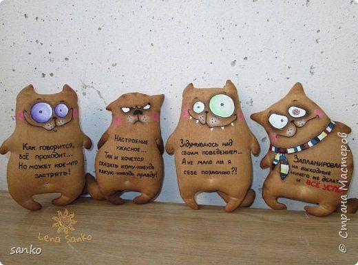 Ароматные кофейные кошаки, сделаны с жуткой любовью и в позитивном настроении! Рост у моих любимцев 14 см. Каждый раз смотрю на них - и расплываюсь в улыбке!)) фото 1