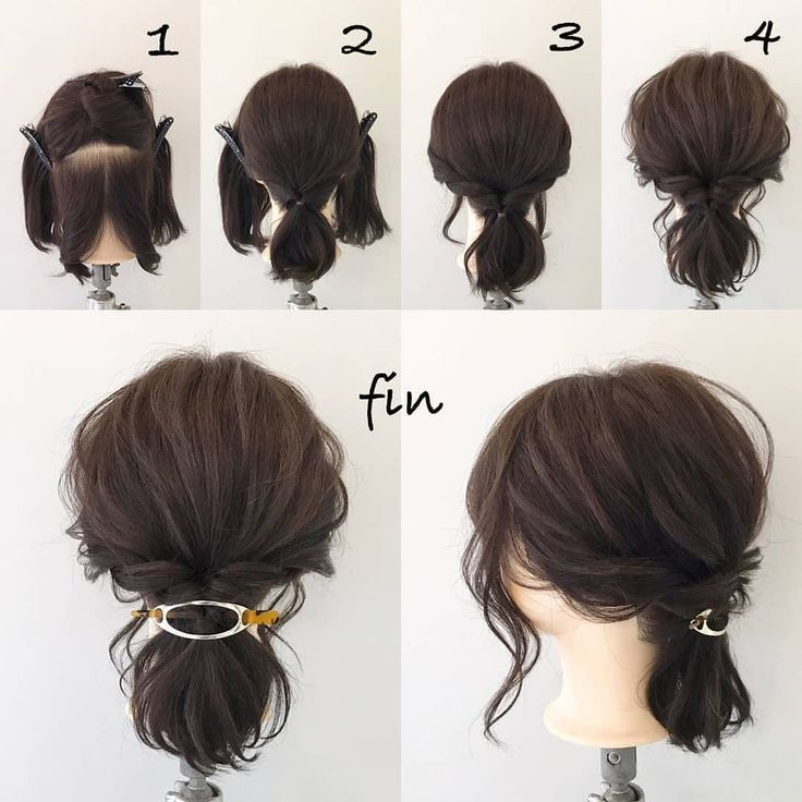 Amazing hair style for any occasion… Simply follow the steps and let me know h…