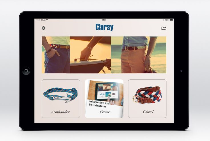 siqas | app | tablet | ipad | appcom