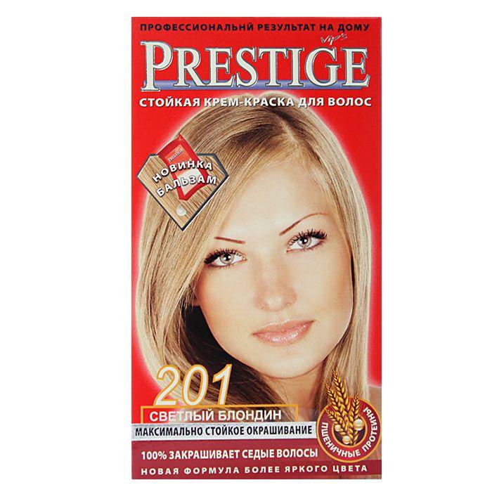 Краска для волос Престиж 201 Светлый блонд палитра цвета оттенки отзывы купить цена