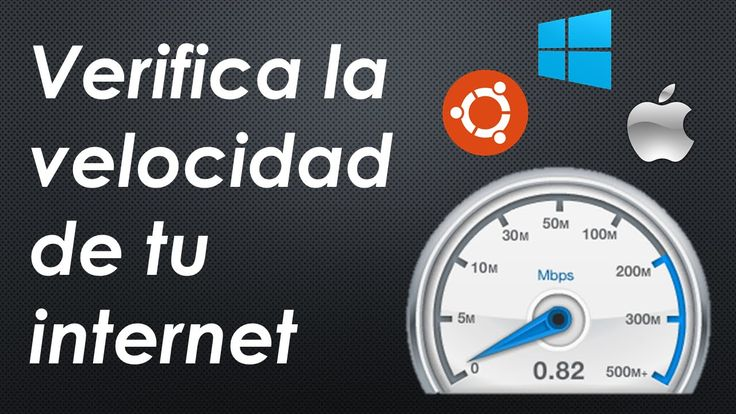 Como Medir La Velocidad De Mi Internet Sin Programas 2016
