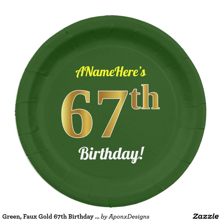 Green, Faux Gold 67th Birthday + Custom Name
