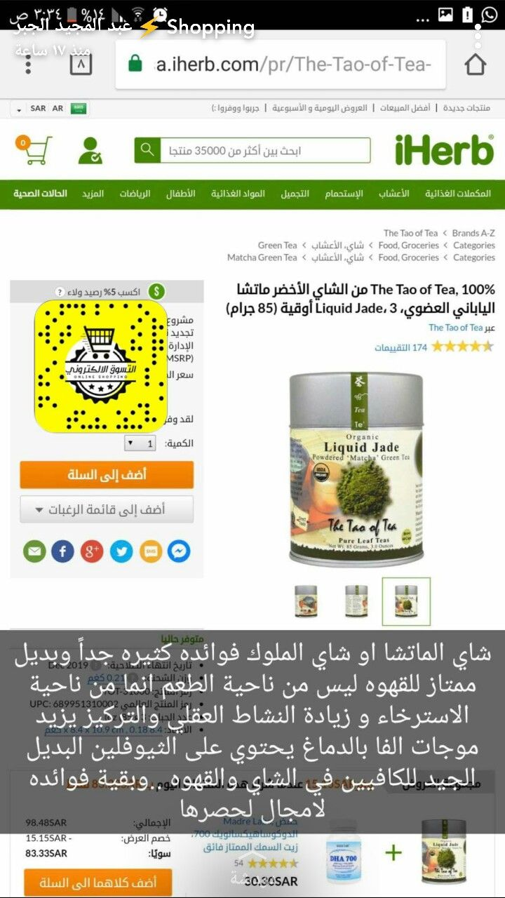 Pin By Sally Saad On Shopping Beauty Vitamins Healthy Skin Diet Health And Fitness Magazine