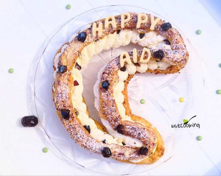 Le Paris-Makkah   #classiquerevisite #bake #cake #cakeinspiration #pastry  #homemade #delice#datte #dattes #dattesajwa #ajwa #miel #parisbrest #pateachou #parismakkah #creation #muzcooking
