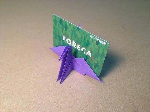 折り紙(おりがみ) ツルのカードスタンド 折り方 作り方 - YouTube