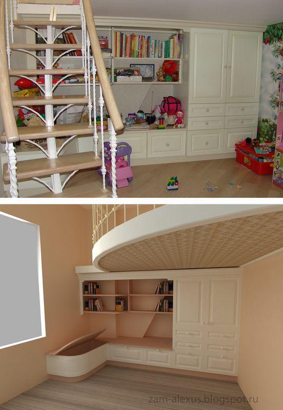 детская с лестницей http://white-forest.ru