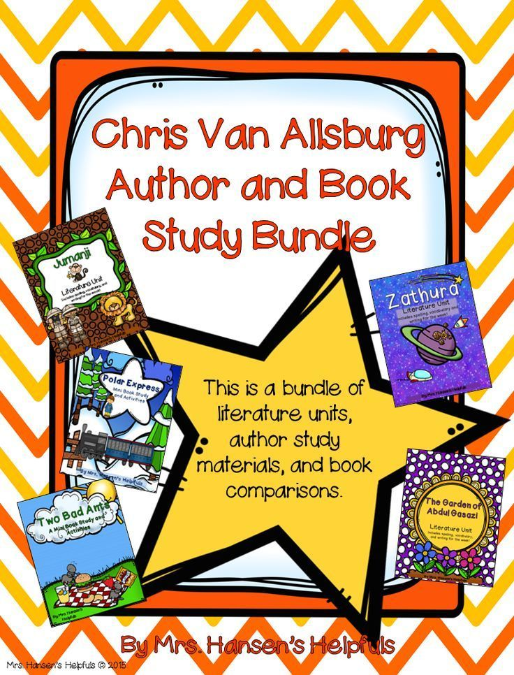 chris van allsburg coloring pages - photo#31
