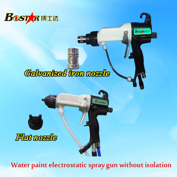 Factory direct pump built-in the main machine non-isolation water-based electrostatic spray painting equipment