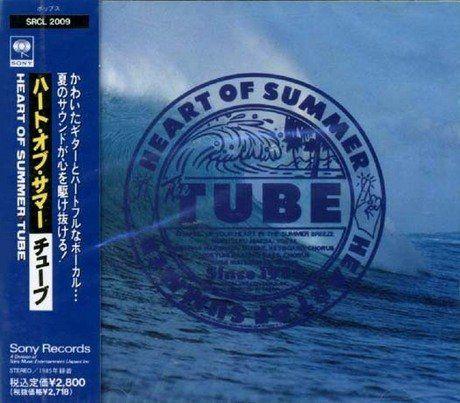 TUBEの「デビル・ウーマン」の歌詞を提供中。ナイト・ガウン 脱ぎ捨てた おまえの肌が・・・