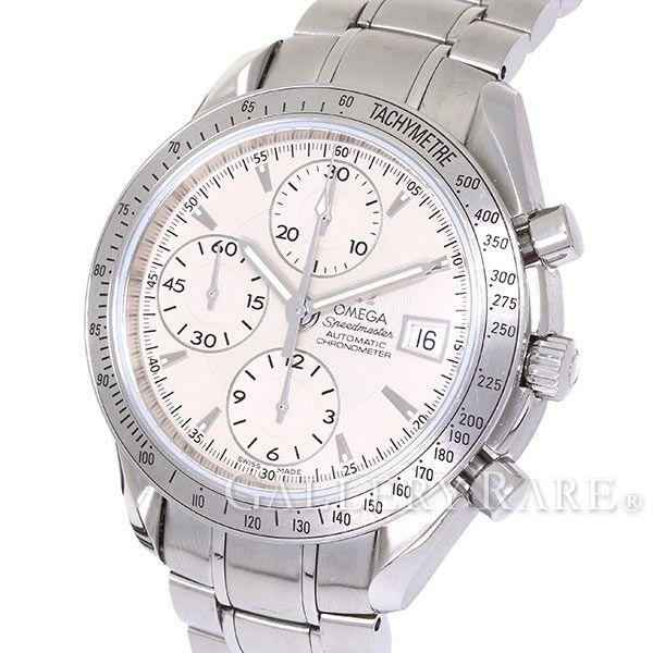 オメガ スピードマスター デイト 3211.30 OMEGA 腕時計