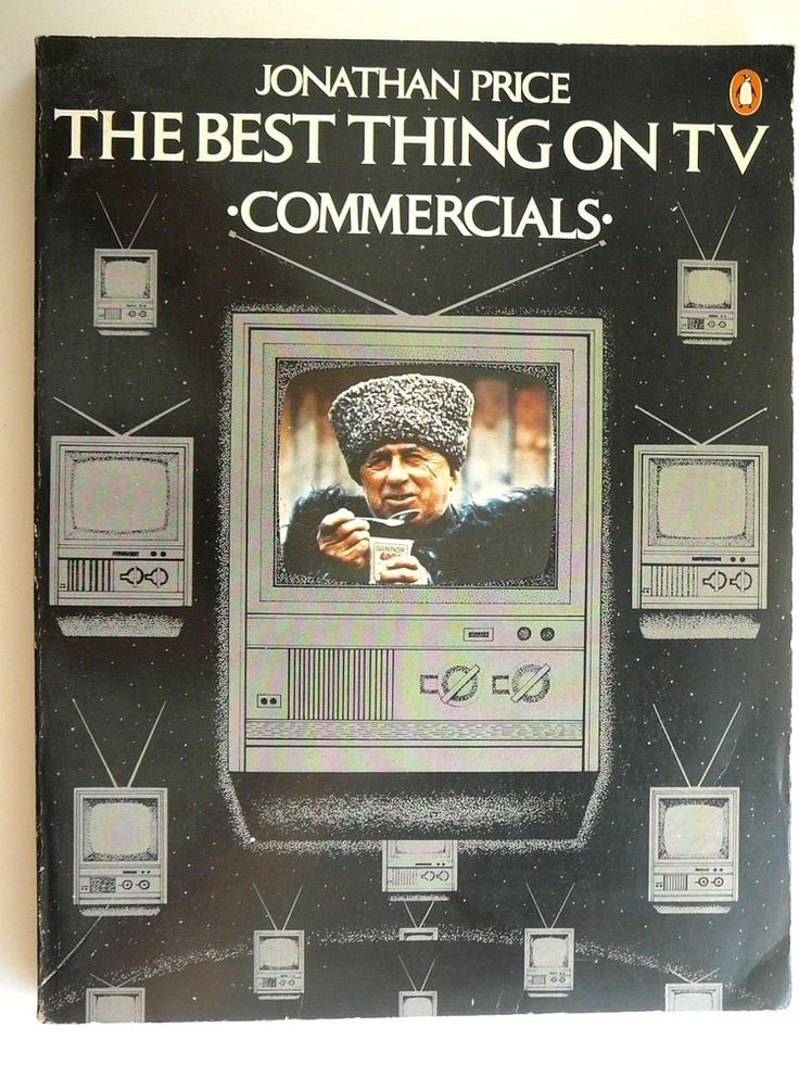 Commercials: The Best Thing on TV Vintage Ads Marketing Shows 1978 Advertising