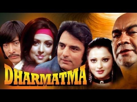 Enough of comedy & romantic lets get into action & watch a super hit movie #Dharmatma of #FerozKhan, #HemaMalini & #Rekha