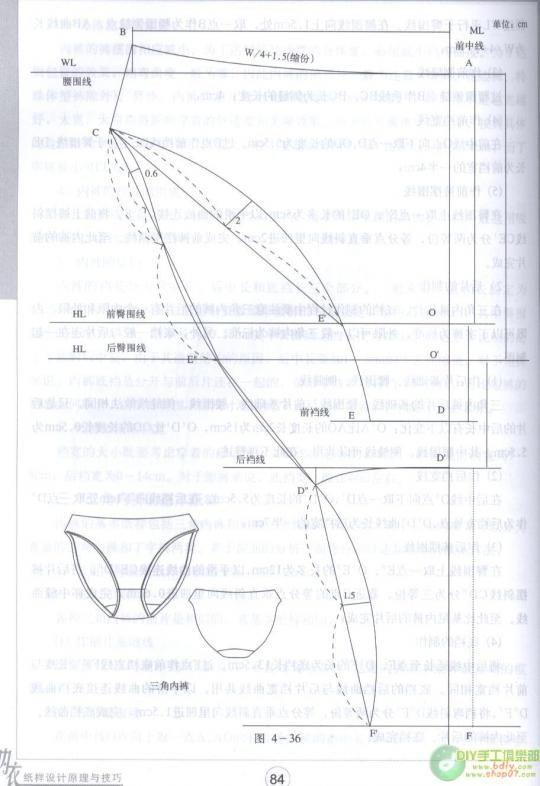 Женское нижнее белье резки схему - нижнее белье 5.jpg