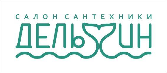 Логотип для салона сантехники г. Каменск - Уральский