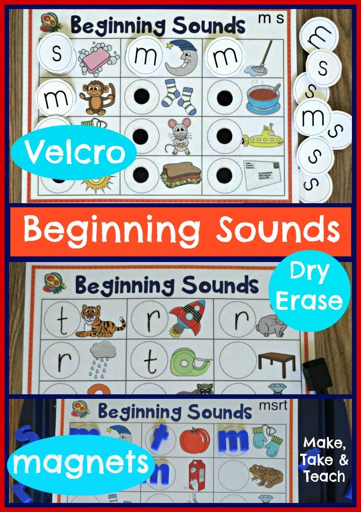 Great for centers or for small group instruction.  Differentiated beginning sound templates- use with velcro, dry erase markers or magnetic letters!