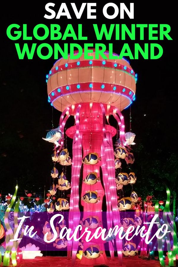 Sacramento Travel Idea - visit the Global Winter Wonderland! Find out why the Global Winter Wonderland is a must see destination (with thrilling shows, fun rides and more) as well as how you can save between $7 and $87 on admission. #Sacramento #globalwinterwonderland #VisitSacramento #WinterWonderland