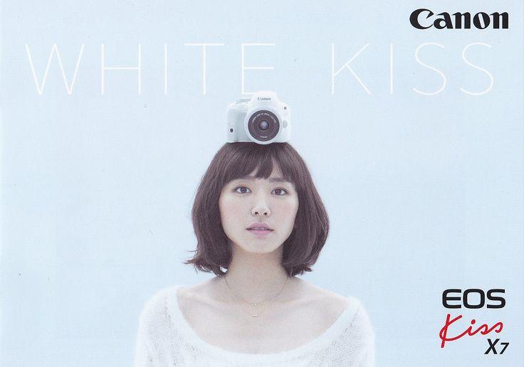 新垣結衣 2013 Canon 一眼レフカメラ「EOS kiss X7 ホワイト」