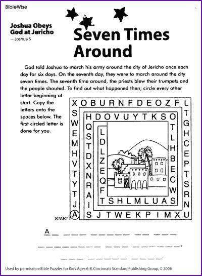 Joshua Obeys God At Jericho Puzzle