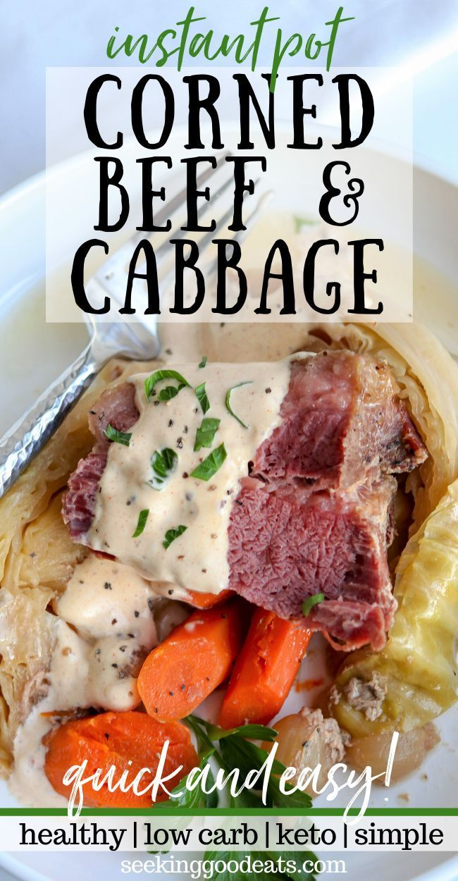 Healthy Recipes Vegetarian Healthy Recipes Easy Healthy Recipes For 4 Year Olds Slow Cooker Corned Beef Corned Beef Recipes Corned Beef Recipes Slow Cooker
