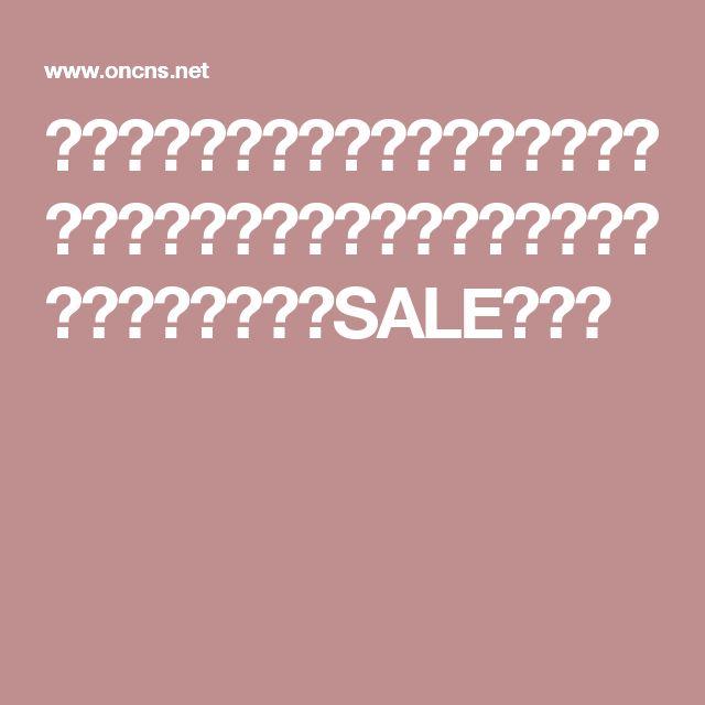 ルイヴィトンコピー財布激安、ルイヴィトンレディース財布とルイヴィトンメンズ財布人気もSALE価格で