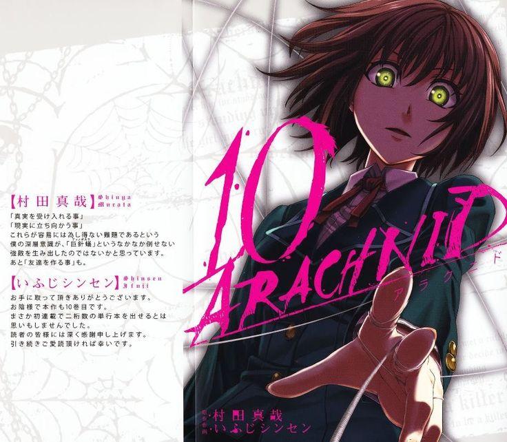 Arachnid Manga: Vol. 10 - Chapter 45 (ENG) HD