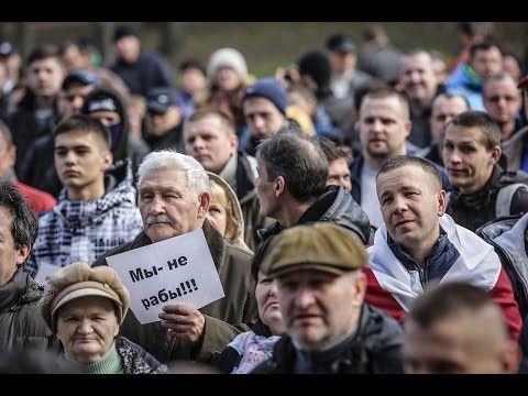 Жыве Беларусь!: Марш недармоедов в Молодечно 10 марта 2017 года | Free RuTube