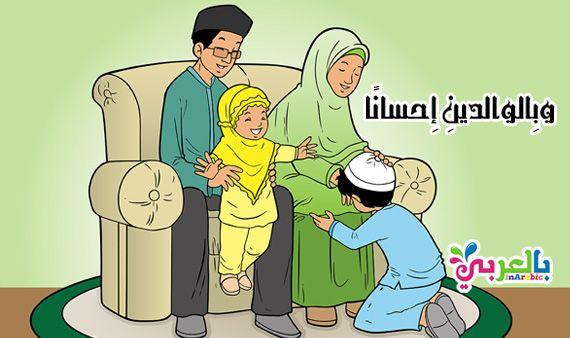 انشطة يوم الام للاطفال أوراق عمل مميزة لتفعيل يوم الأم 2021 بالعربي نتعلم In 2021 Photo Fictional Characters Character