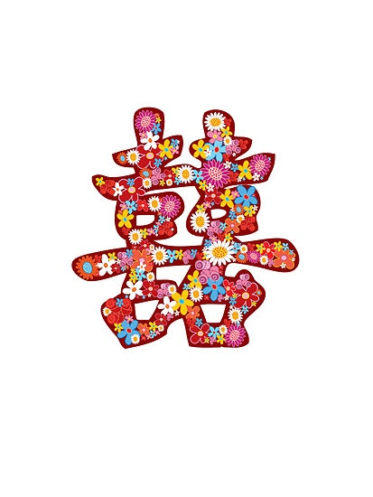 """Spring Flower """"Double Happiness"""" Symbol by fatfatin"""