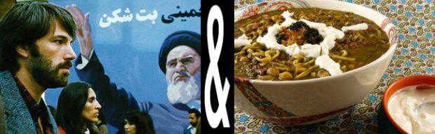 Argo & a Persian banquet